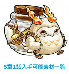 f:id:panda_game:20170513043302p:plain