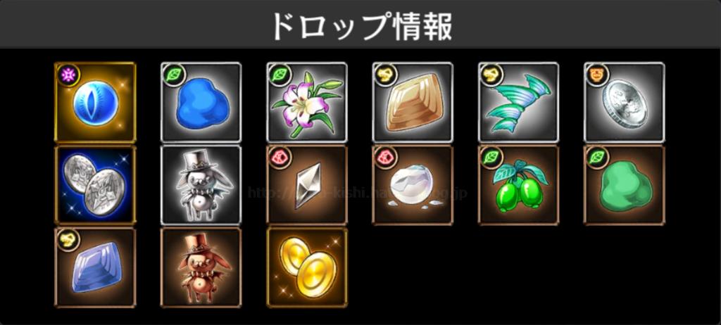 f:id:panda_game:20170513232655p:plain