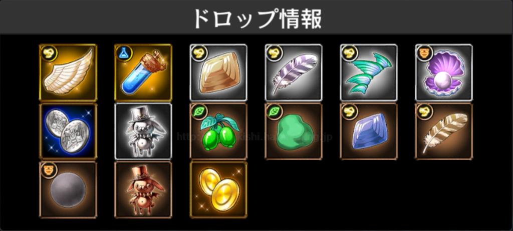 f:id:panda_game:20170514011523p:plain