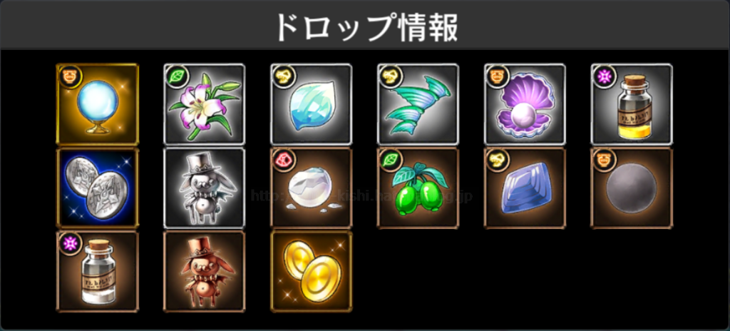 f:id:panda_game:20170514121653p:plain