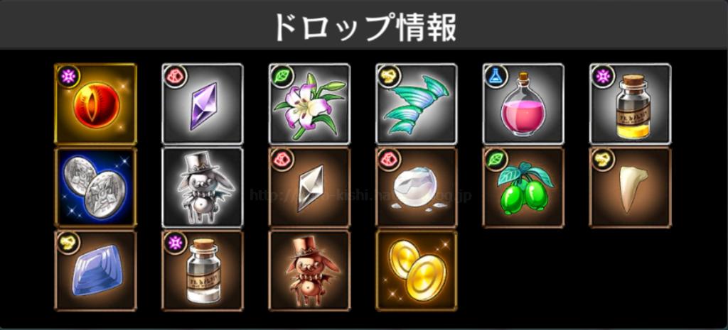 f:id:panda_game:20170514121833p:plain