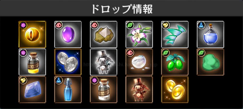 f:id:panda_game:20170514121918p:plain