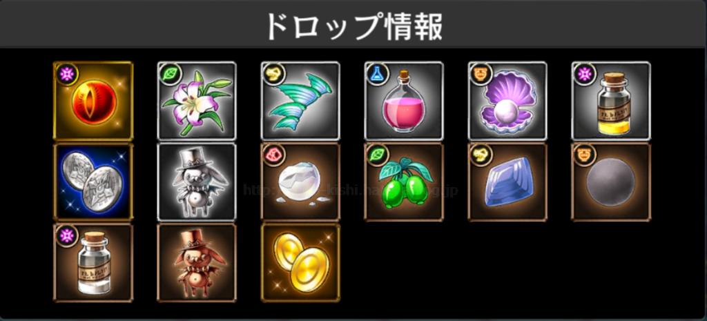 f:id:panda_game:20170514121931p:plain