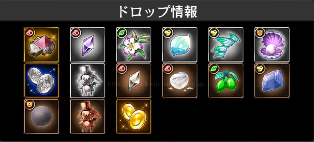 f:id:panda_game:20170514122035p:plain