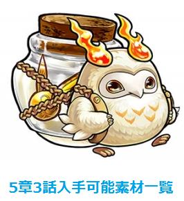 f:id:panda_game:20170514190652p:plain