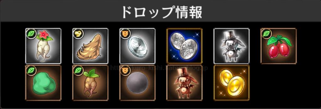 f:id:panda_game:20170514224552p:plain