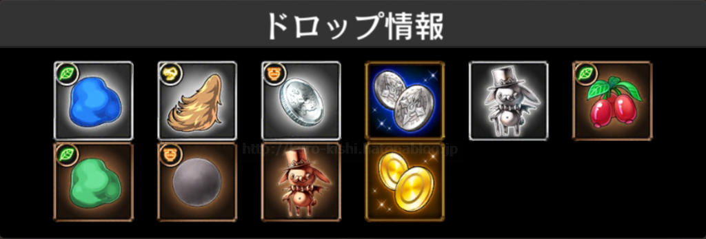 f:id:panda_game:20170514224619p:plain
