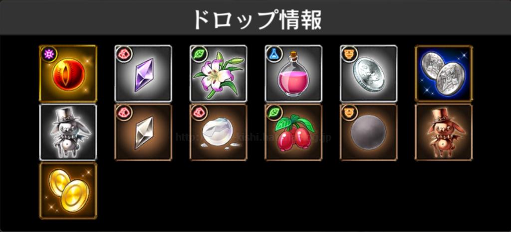 f:id:panda_game:20170514224749p:plain