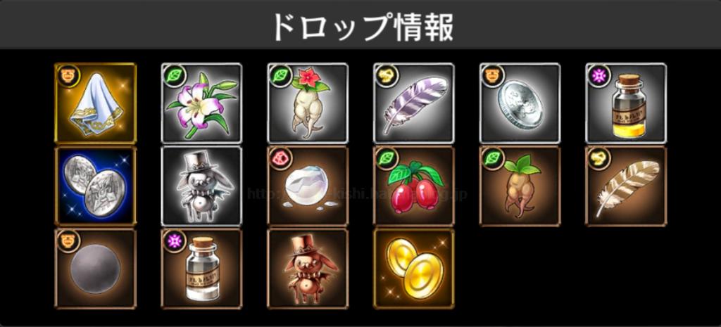 f:id:panda_game:20170514224833p:plain
