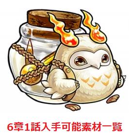 f:id:panda_game:20170516005059p:plain