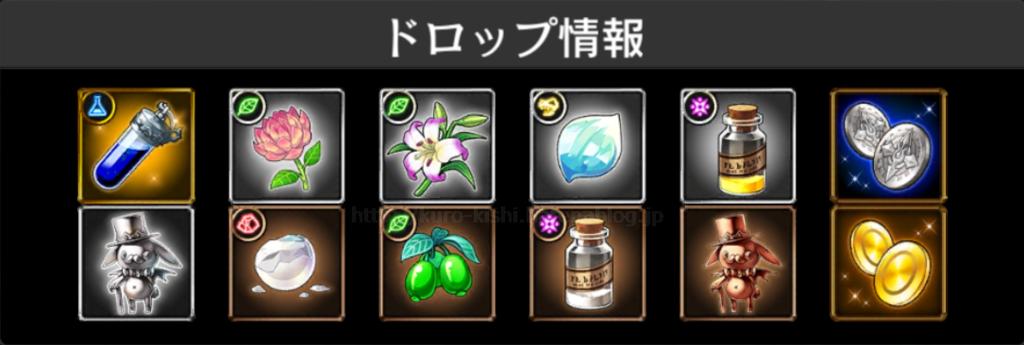 f:id:panda_game:20170516013446p:plain