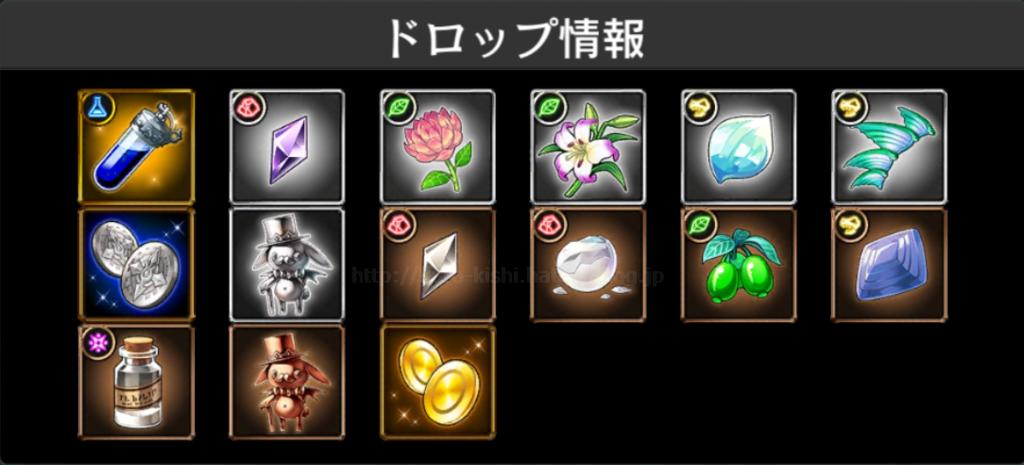 f:id:panda_game:20170516013936p:plain