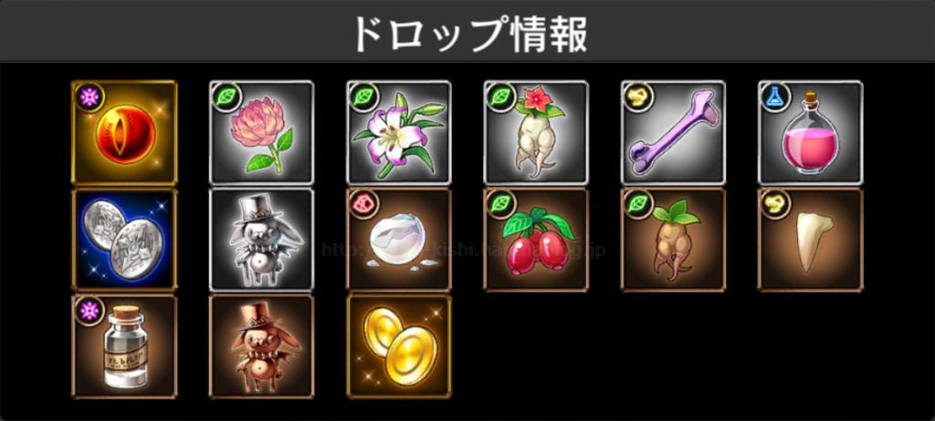 f:id:panda_game:20170518004610p:plain
