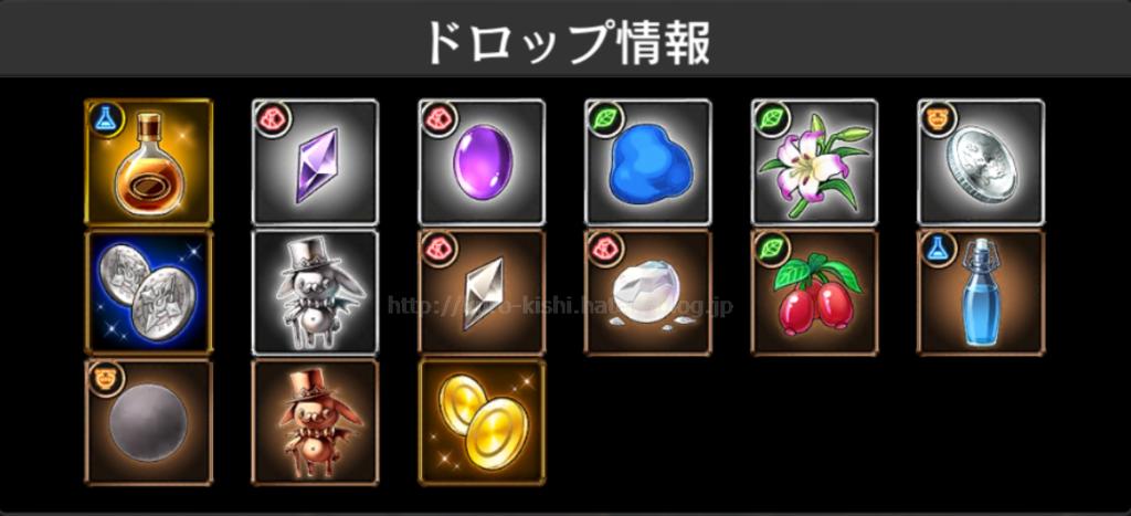 f:id:panda_game:20170521021542p:plain