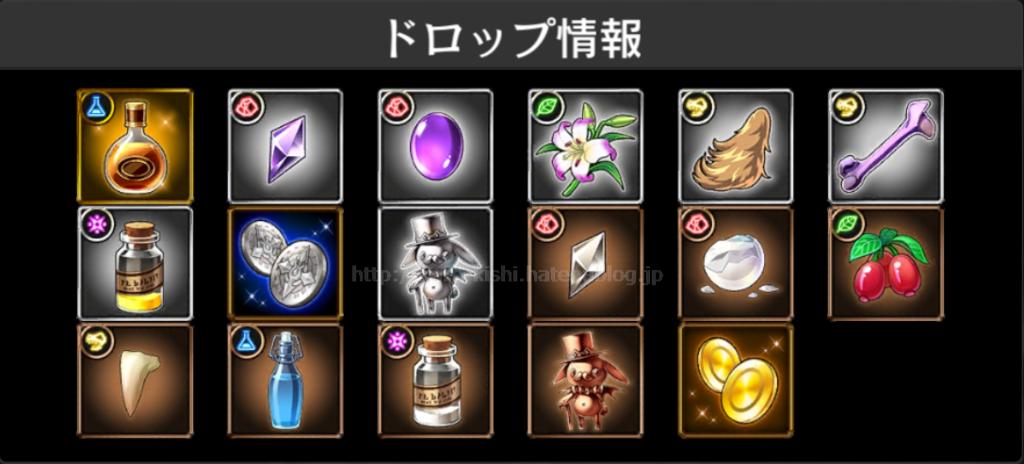 f:id:panda_game:20170521021632p:plain