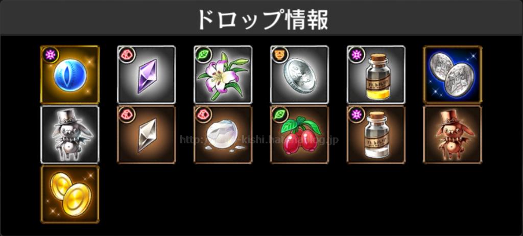 f:id:panda_game:20170521021640p:plain