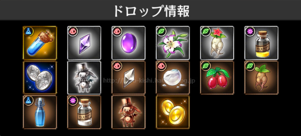 f:id:panda_game:20170521021704p:plain