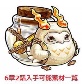 f:id:panda_game:20170521024518p:plain