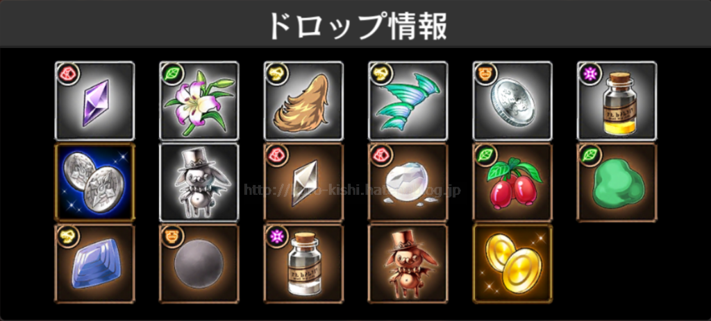 f:id:panda_game:20170521181028p:plain