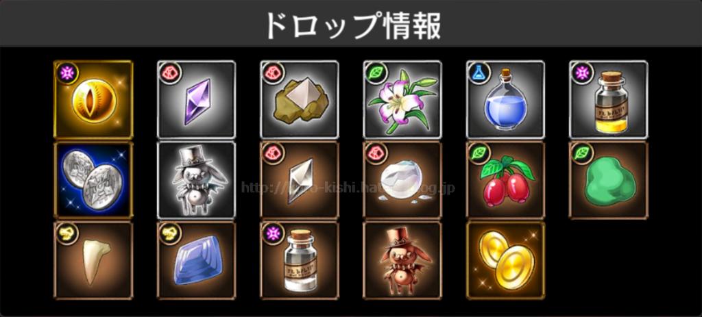 f:id:panda_game:20170521181039p:plain
