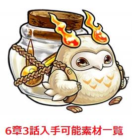 f:id:panda_game:20170521194552p:plain