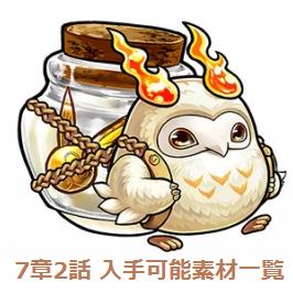f:id:panda_game:20170528233055p:plain