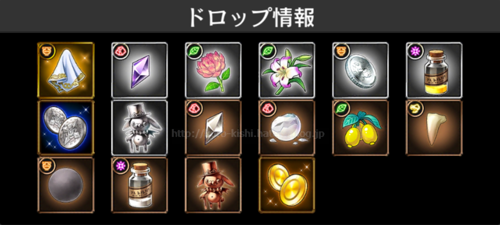 f:id:panda_game:20170529225310p:plain
