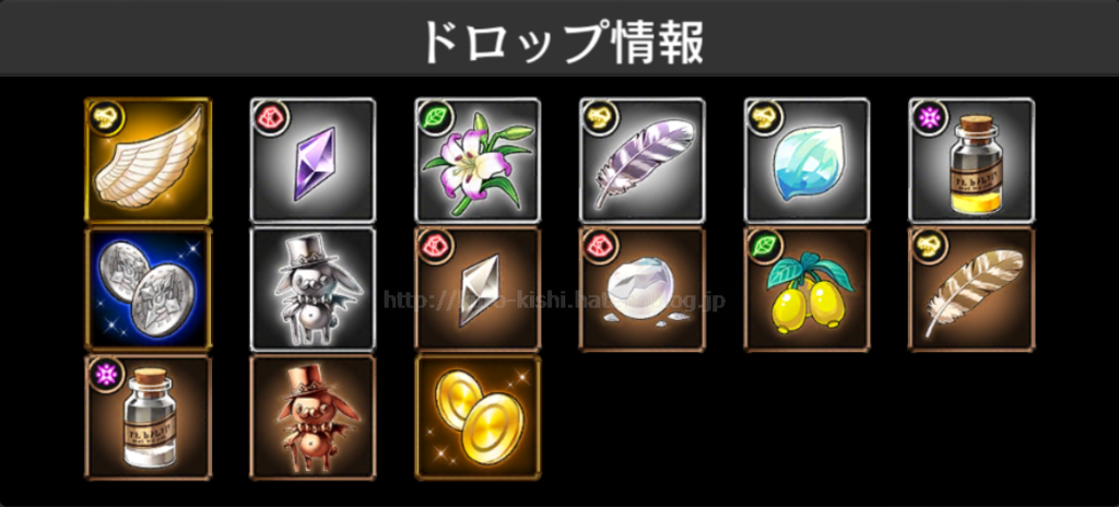 f:id:panda_game:20170529225838p:plain