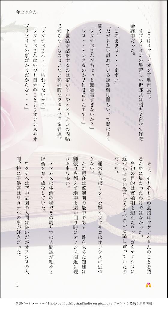 f:id:panda_hiromi4667:20210613235904p:plain