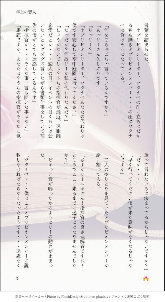 f:id:panda_hiromi4667:20210613235917p:plain