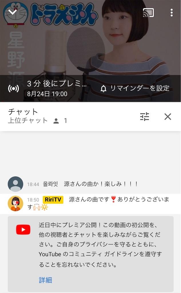 プレミアム 公開 youtube 【URLはこちら】5月29日(金) 20:00~