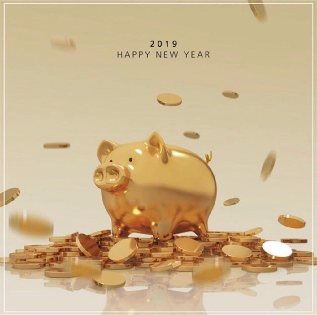 黄金の豚年