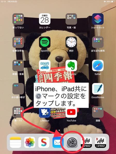 f:id:pandafullife:20190729222709j:plain