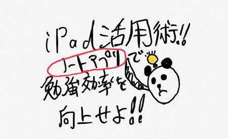 f:id:pandafullife:20190808011541j:plain