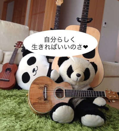 f:id:pandafullife:20190905193420j:plain