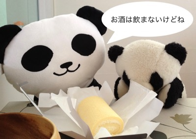 f:id:pandafullife:20190905204835j:plain