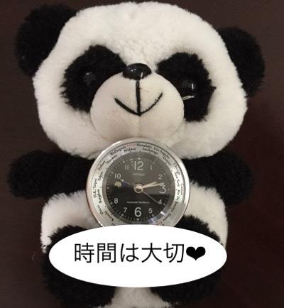 f:id:pandafullife:20200112224729j:plain