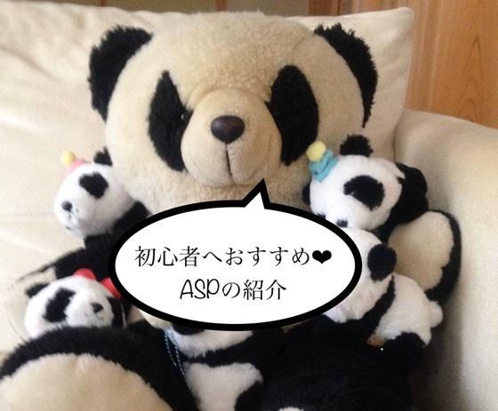 f:id:pandafullife:20200222021713j:plain