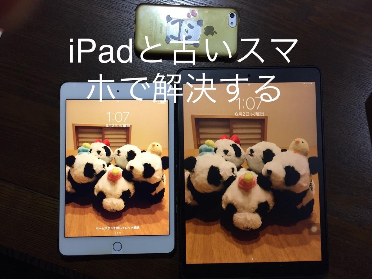 f:id:pandafullife:20200602011607j:plain