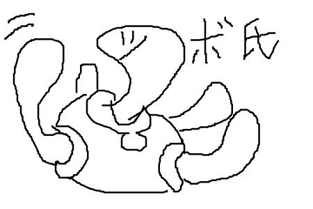 f:id:pandaisuki213:20200821064214p:plain