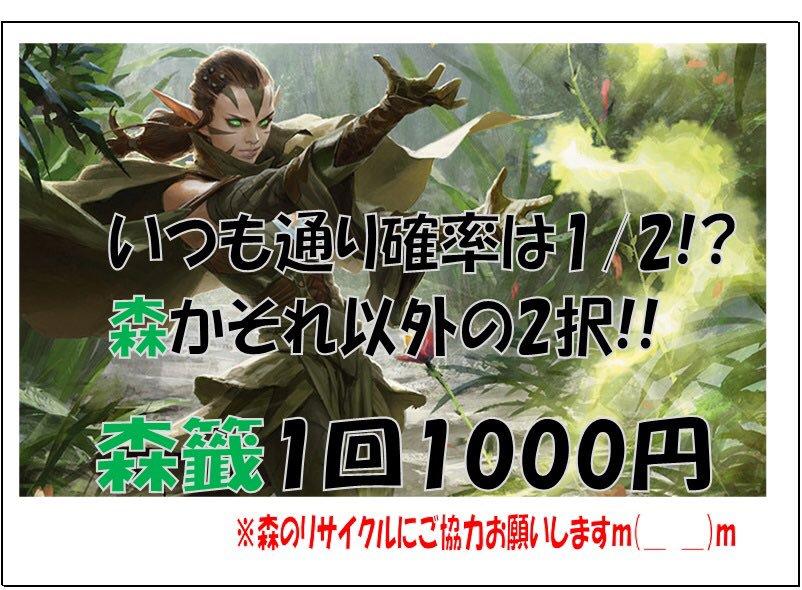 f:id:pandaisukikun:20180403235449p:plain