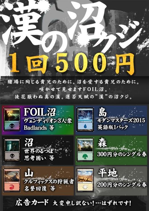 f:id:pandaisukikun:20180403235955p:plain