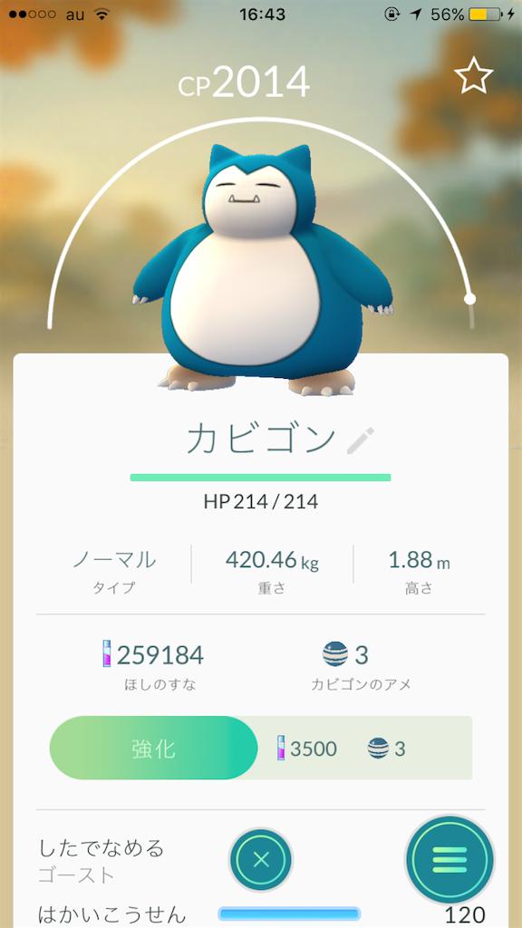 f:id:pandakobo:20160910181042p:plain