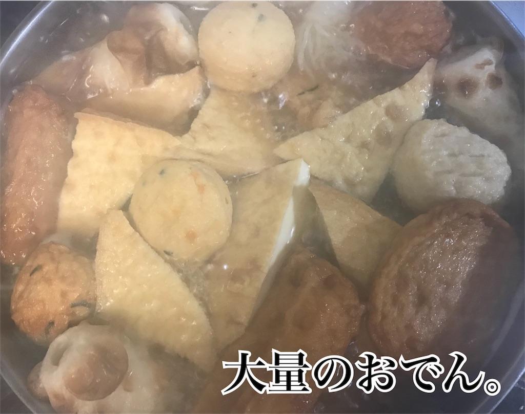 f:id:pandakobo:20171121060506j:image