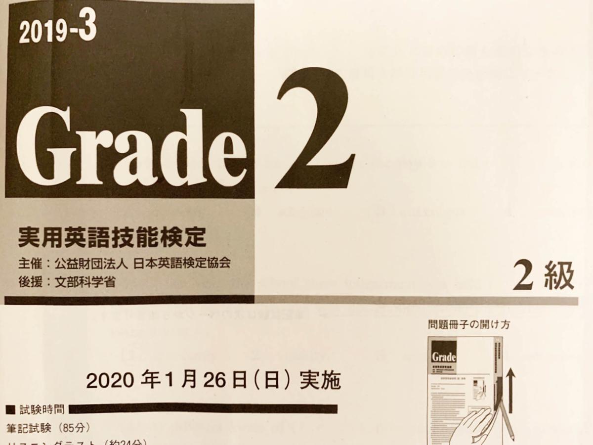 f:id:pandamama-ikuji:20200210224844j:plain