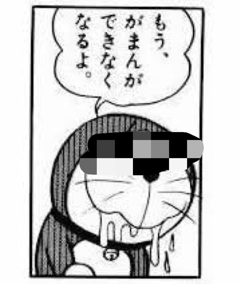 f:id:pandanoshokuhi:20170403135736j:plain
