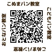 f:id:pandanukichen:20180717233212p:plain