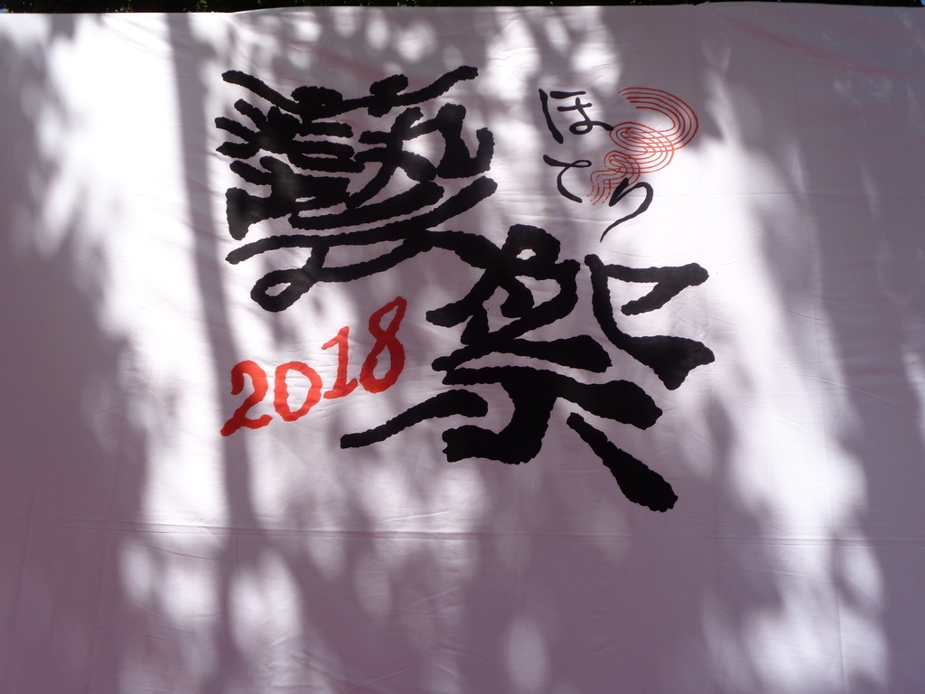 f:id:pandanukichen:20180910235930j:plain