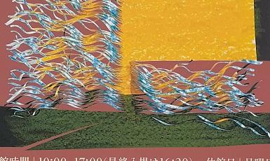 f:id:pandanukichen:20200730163248j:plain