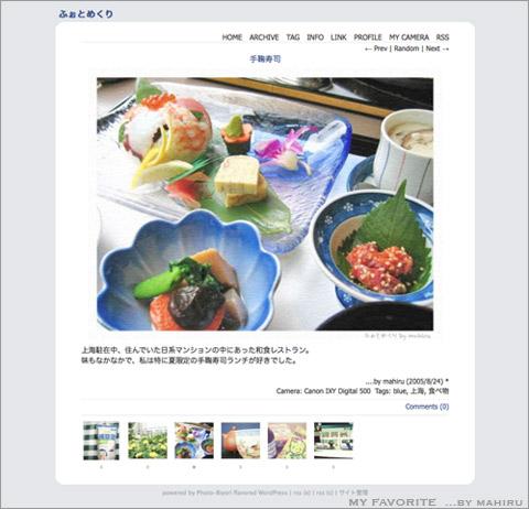 f:id:pandapanko:20100301100839j:image